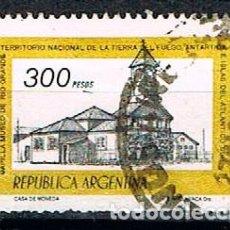Sellos: ARGENTINA 1381, CAPILLA DEL MUSEO DE RIO GRANDE, USADO. Lote 149573298