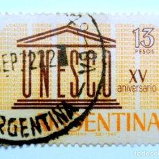 Sellos: SELLO POSTAL ARGENTINA 1962 , 13 PESOS, XV ANIVERSARIO UNESCO , USADO. Lote 149719830