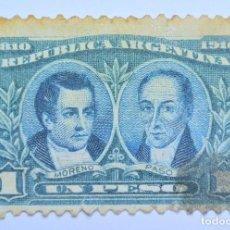 Sellos: SELLO POSTAL ARGENTINA 1910, 1 PESO, MARIANO MORENO (1778-1811) Y JUAN JOSÉ PASO, USADO. Lote 149730234