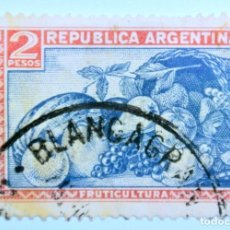 Sellos: SELLO POSTAL ARGENTINA 1949, 2 PESOS, FRUTICULTURA, USADO. Lote 149732698