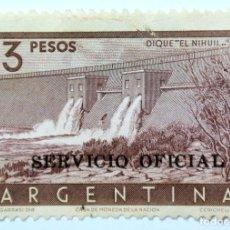 Sellos: SELLO POSTAL ARGENTINA 1956, 3 PESOS, DIQUE EL NIHUIL, OVERPRINT SERVICIO OFICIAL, SIN USAR. Lote 149755794