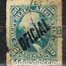 Sellos: ARGENTINA SOBRECARGADO POARA CORREO OFICIAL, USADO SIN DENTAR. Lote 150145950
