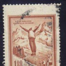 Sellos: S-2569- REPUBLICA ARGENTINA.. Lote 150602482
