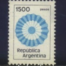 Sellos: S-2571- REPUBLICA ARGENTINA.. Lote 150602518