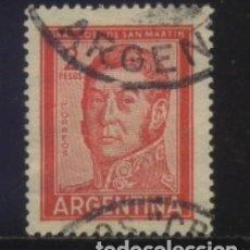 Sellos: S-2572- REPUBLICA ARGENTINA.. Lote 150602546