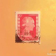 Sellos: ARGENTINA 1953 - EVA PERON - PRIMERA DAMA. . Lote 150617794