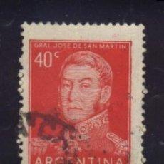 Sellos: S-2681- REPUBLICA ARGENTINA. . Lote 152037138