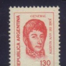 Sellos: S-2684- REPUBLICA ARGENTINA. . Lote 152037298