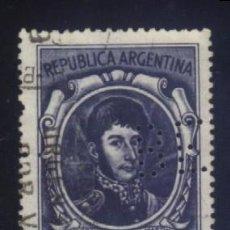 Sellos: S-2754- REPUBLICA ARGENTINA. . Lote 152651606