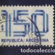 Sellos: S-2755- REPUBLICA ARGENTINA. . Lote 152651626