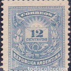 Sellos: 1884 - ARGENTINA - YVERT 59. Lote 152950962