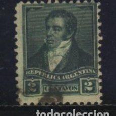 Sellos: S-2861- REPUBLICA ARGENTINA. . Lote 153469890