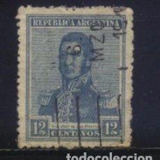 Sellos: S-2863- REPUBLICA ARGENTINA. . Lote 153469954
