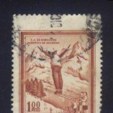 Sellos: S-2864- REPUBLICA ARGENTINA. . Lote 153469982