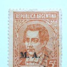 Sellos: SELLO POSTAL ARGENTINA 1937 , 5 C, MARIANO MORENO, OVPT M.A.., USADO. Lote 153587798
