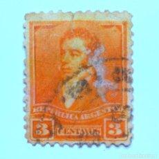 Sellos: ANTIGUO SELLO POSTAL ARGENTINA 1895, 3 C, BERNARDINO RIVADAVIA, USADO *. Lote 153594158