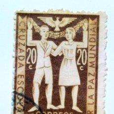 Sellos: SELLO POSTAL ARGENTINA 1947, 20 C, CRUZADA ESCOLAR ARGENTINA POR LA PAZ MUNDIAL , USADO. Lote 153605498