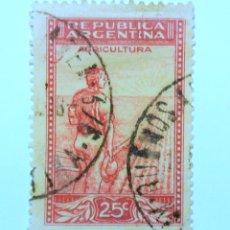 Sellos: SELLO POSTAL ARGENTINA 1946, 25 C ,AGRICULTURA , USADO. Lote 153657194