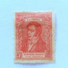 Sellos: SELLO POSTAL ARGENTINA 1926, 5 C, CENTENARIO DE PRESIDENCIA BERNARDINO RIVADAVIA, SIN USAR. Lote 153671978