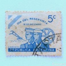 Sellos: SELLO POSTAL ARGENTINA 1944, 5 C, DIA DEL RESERVISTA , CONMEMORATIVO, USADO. Lote 153706074
