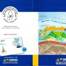 Sellos: ARGENTINA.- VOLANTE FILATÉLICO Nº 983. Lote 155106166