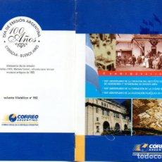 Sellos: ARGENTINA.- VOLANTE FILATÉLICO Nº 982. Lote 155106450