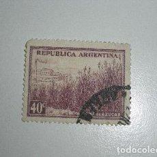 Sellos: REPÚBLICA ARGENTINA - SELLO DE 40 CÉNTIMOS - USADO. Lote 155413294