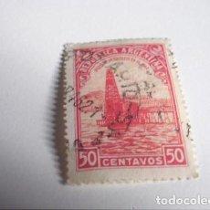 Sellos: FILATELIA SELLO POZO DE PETRÓLEO EN EL MAR REPÚBLICA ARGENTINA. Lote 155413502