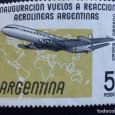 Sellos: ARGENTINA Nº YVERT A 62*** AÑO 1959 AVION DE HAVILAND COMET. Lote 155869490