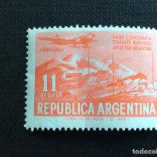 Sellos: ARGENTINA Nº YVERT A 103*** AÑO 1965, BASE ANTARTICA TENIENTE MATIENZO. Lote 156004842