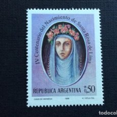 Sellos: ARGENTINA Nº YVERT 1554*** AÑO 1986. 4º CENTENARIO NACIMIENTO DE SANTA ROSA DE LIMA. Lote 156005722