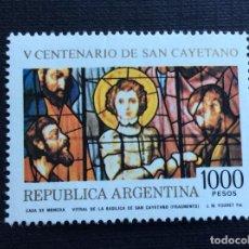 Sellos: ARGENTINA Nº YVERT 1260*** AÑO 1981. 500 ANIVERSARIO NACIMIENTO DE SAN CAYETANO. Lote 156006722