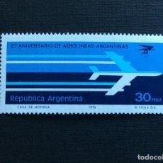 Sellos: ARGENTINA Nº YVERT 1049*** AÑO 1976. 25 ANIVERSARIO DE AEROLINEAS ARGENTINAS. Lote 156401422