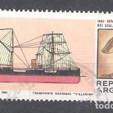 Sellos: ARGENTINA Nº 1218º REPATRIACIÓN DE LOS RESTOS DEL GENERAL SAN MARTÍN. COMPLETA. Lote 158151570