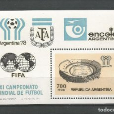 Sellos: SELLOS DE ARGENTINA AÑO 1978. H.B. Nº 18 CAT.ÁL. SELLOS POSTALES'98. AUTOR: DANIEL HUGO MELLO TEGGIA. Lote 158864186