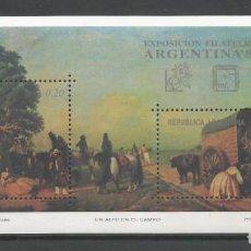 Sellos: ARGENTINA /1985. H.B. Nº 32 NUEVA. CATÁL. SELLOS POSTALES'98. AUTOR: DANIEL HUGO MELLO TEGGIA. Lote 158866798