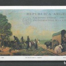 Sellos: ARGENTINA /1985. H.B. 33 NUEVA. CATÁL. SELLOS POSTALES'98. AUTOR: DANIEL HUGO MELLO TEGGIA. Lote 158867270