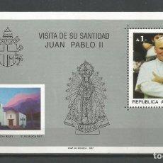 Sellos: ARGENTINA /1987. H.B. Nº 38 NUEVA. CATÁL. SELLOS POSTALES'98. AUTOR: DANIEL HUGO MELLO TEGGIA. Lote 158867470