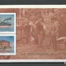 Sellos: ARGENTINA /1989. H.B. Nº 53 NUEVA. CATÁL. SELLOS POSTALES'98. AUTOR: DANIEL HUGO MELLO TEGGIA. Lote 158868710