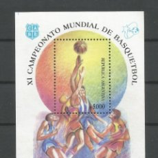 Sellos: ARGENTINA /1990. H.B. Nº 56 NUEVA. CATÁL. SELLOS POSTALES'98. AUTOR: DANIEL HUGO MELLO TEGGIA. Lote 158870342