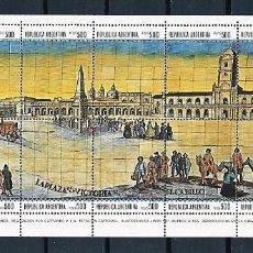 Francobolli: ARGENTINA,1980,400 ANIVERSARIO DE LA CIUDAD DE BUENOS AIRES,YVERT, 24,NUEVOS,MNH**. Lote 159446106