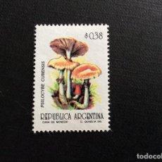 Francobolli: ARGENTINA Nº YVERT 1775*** AÑO 1992. FLORA. SETA PSILOCYBE CUBENSIS. Lote 160047050