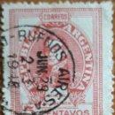 Sellos: SELLO REPUBLICA ARGENTINA 5 CENTAVOS BUENOS AIRES 1918. Lote 160261984