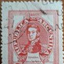 Sellos: SELLO REPUBLICA ARGENTINA 5 CENTAVOS 1947. Lote 160262321
