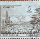 Sellos: SELLO REPUBLICA ARGENTINA 5 PESOS. Lote 160262557