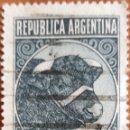 Sellos: SELLO REPUBLICA ARGENTINA 20 CENTAVOS. Lote 160263237