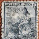 Sellos: SELLO REPUBLICA ARGENTINA 2 CENTAVOS 1907. Lote 160265077