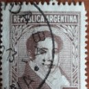 Sellos: SELLO REPUBLICA ARGENTINA 10 CENTAVOS BERNARDINO RIVADAVIA 1913. Lote 160264684