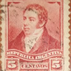Sellos: SELLO REPUBLICA ARGENTINA 5 CENTAVOS. Lote 160374350