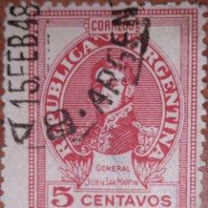 Sellos: SELLO REPUBLICA ARGENTINA 5 CENTAVOS 1948. Lote 160385473